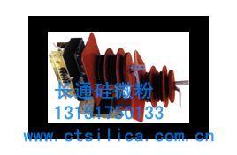 供应超细硅微粉1250目/2000目/3000目