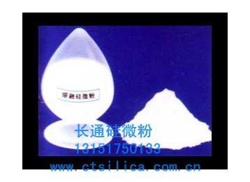 供应结晶型硅微粉400目/600目/1250目