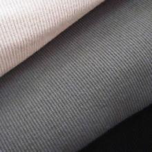 供应全棉2X2氨纶罗纹