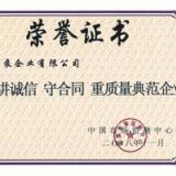供应卧式泵厂家,江苏水泵供应商