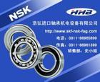 供应日本NTN轴承/厂家直销/低价出售