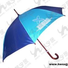 供应广告伞