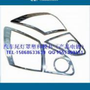台州汽车改装电镀尾灯罩模具制造图片