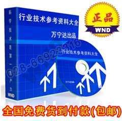 供应半导体光电器件加工配方技术专题/半导体光电器件/光电器类资料
