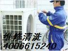 供应朝阳区LG空调维修拆装电话83292776