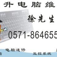 杭州ACER宏基笔记本键盘维修图片