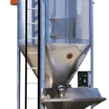 供应立式干粉搅拌机