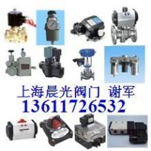 2W-400-40电磁阀 2W-500-50 2W-350-35