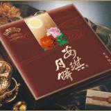 供应2013深圳安琪月饼产品