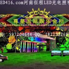 郑州建筑物泛光照明设计