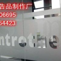 广州玻璃磨砂纸防撞条贴膜制作