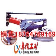 SWG-3B手动液压弯管机供应弯钢管的液压弯管机图片