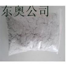 供应辽宁木质纤维水镁石纤维矿物纤维