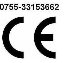 供应防水手电筒CE认证服务防水手电筒CE认证检测