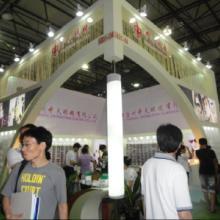 供应2015年温州国际皮革展
