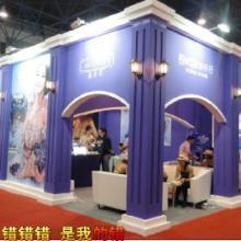 供应 2017年中国北京眼镜展