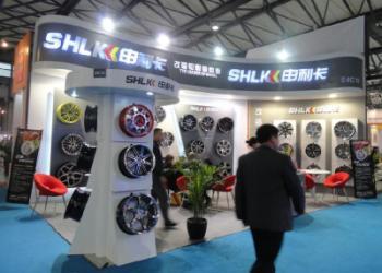 2017年中国北京眼镜展图片
