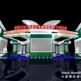 供应2015中国国际上海建筑五金展览会