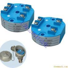 供应K型热电偶温度变送器SBWR-2260批发