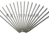 供应D286高铬锰钢堆焊焊条 堆焊焊条