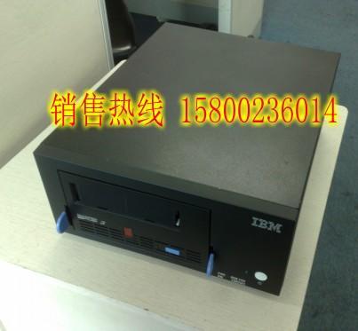 供应IBM3583-L18磁带库IBM3583L18磁带库