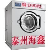 供应海南酒店宾馆洗涤设备供
