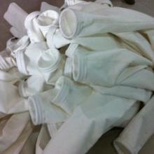 供应宁德市涤纶针刺毡收尘袋,三防涤纶针刺毡收尘袋批发,防静电涤纶针刺毡收尘袋价格批发