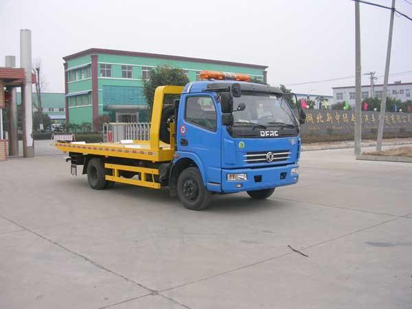 供应DLQ5070TQZ型清障车