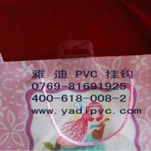 供应手挽纸品袋挂钩/PVC胶钩/PET胶钩/自粘PVC胶钩批发
