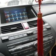 08雅阁专用导航GPS导航图片