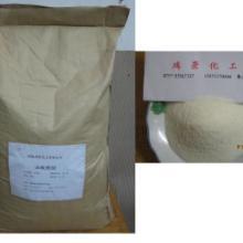 廣東佛山廠價油酸酰胺開口劑 塑料薄膜爽滑劑圖片