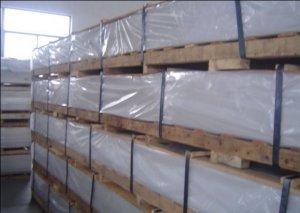供应常平铝合金型材铝管铝棒铝排铝卷带