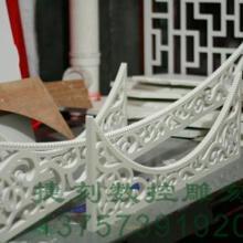 供应J55雕花板/PVC镂空板/角花