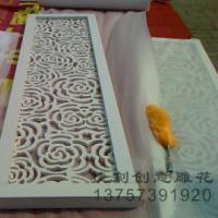 供应J01密度板/PVC/屏风/隔断/背景墙雕
