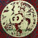 J87雕花板/PVC镂空板/立体窗花图片