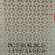 J54雕花板/镂空板/背景墙隔断屏风图片