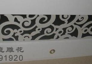 J48雕花板/PVC镂空板/吊顶隔断图片