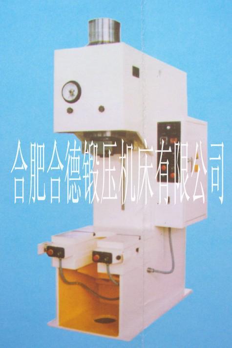 安徽哪里YH41-63单柱校正压装液压机最好合肥合德锻压机床