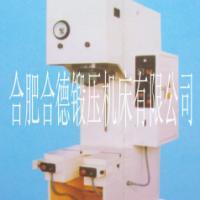 合肥锻压YH30系列单柱液压机