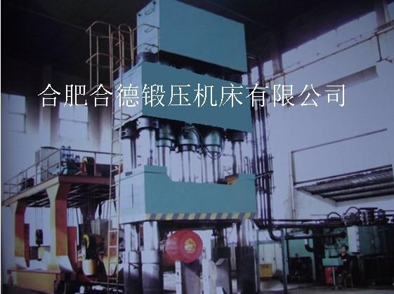 供应哪里YH34系列锻造液压机便宜