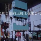 YH34系列锻造液压机价格合肥合德锻压机床厂