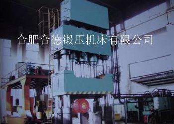 YH34系列锻造液压机图片