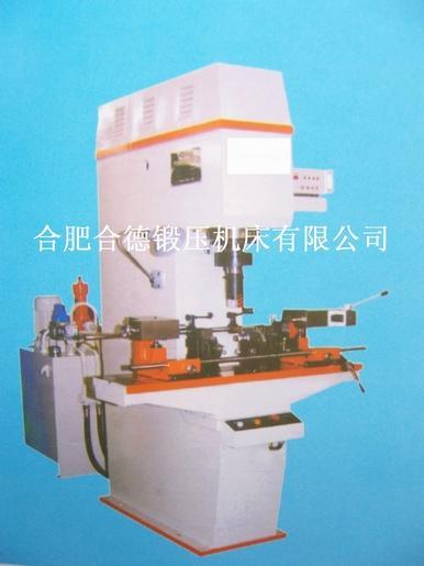 合肥锻压机床YH40系列精密校直液专业生产商合肥合德锻压机床厂
