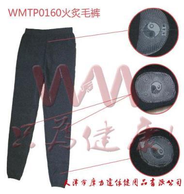 毛裤图片/毛裤样板图 (1)