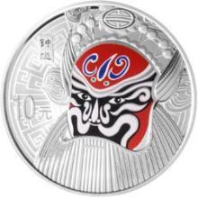 供应求购金银纪念币18616202960