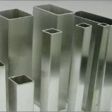 供应矩形管
