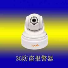 供应联通3g手机中国联通3g手机