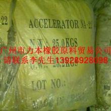 供应橡胶硫化促进剂EG3