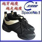供应太空一号增高鞋价格,太空一号增高鞋效果好吗