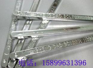 供应东莞市72度低熔点易熔合金图片